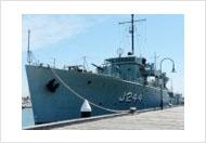 logo-HMAS