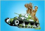 logo-australian-army-tank-museum