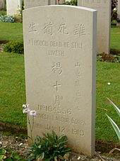 Grave of Yang Shi Yue, Chinese Labour Corps number 104559 who died 12 January 1919.